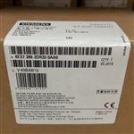 宿迁西门子S7-200 SMART模块代理商