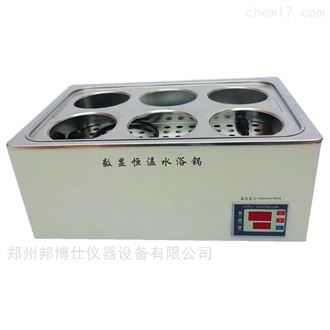 S6/ZK66孔數顯恒溫水浴鍋