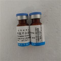 510122奥氮平杂质 D