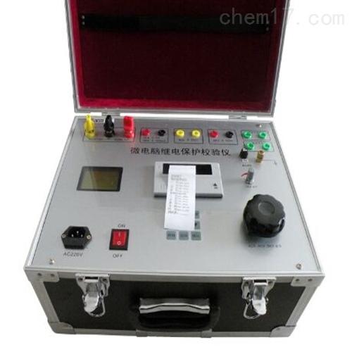单相继电保护测试仪价格