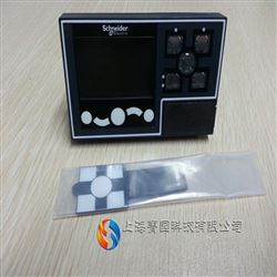 施耐德控制器LTM R08MBD