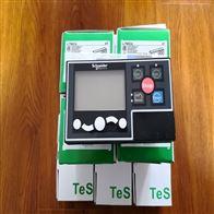 施耐德控制器LTM R100PBD
