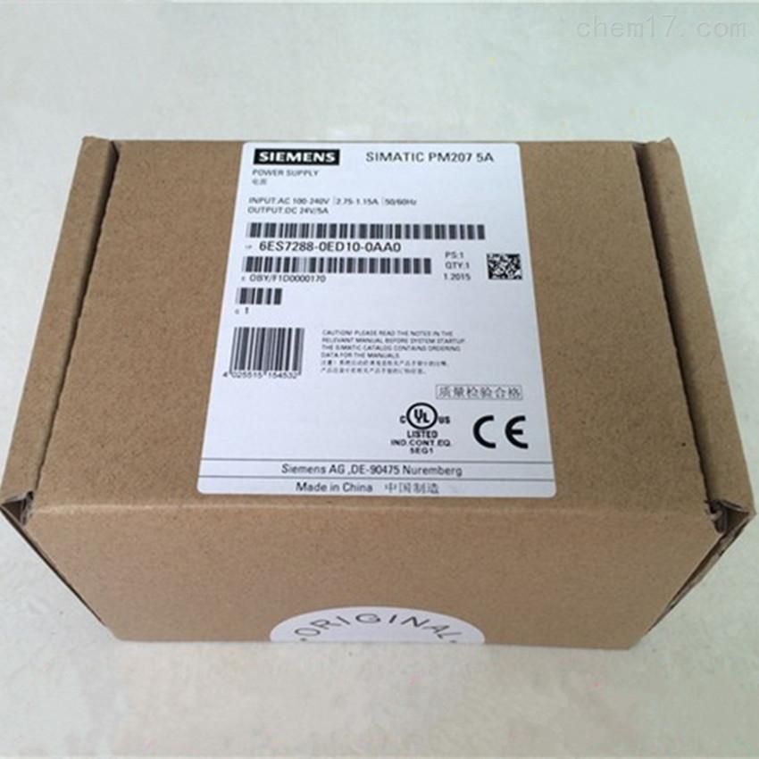 韶关西门子S7-200 SMART模块代理商