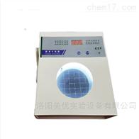 XK98-A语音报数菌落计数器