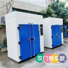 深圳热量均衡二次硫化高效电烤箱节能环保