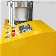 固液分离一体机(冷冻浓缩设备)