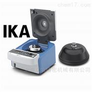 IKA G-L小型微量離心機