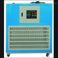 GDSZ-1035高低溫一體機