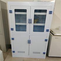 标准型耐酸碱PP药品柜