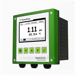 PM8200D熒光法溶解氧在線監測儀英國GREENPRIMA