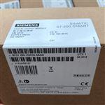 营口西门子S7-200 SMART模块代理商