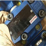 进口德国REXROTH减压阀DR6DP1-5X/210YM现货