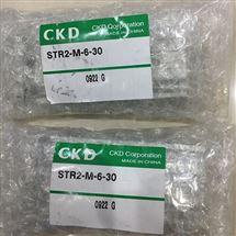SCWP2-FA-40B-250介绍CKD标准气缸,喜开理性价高