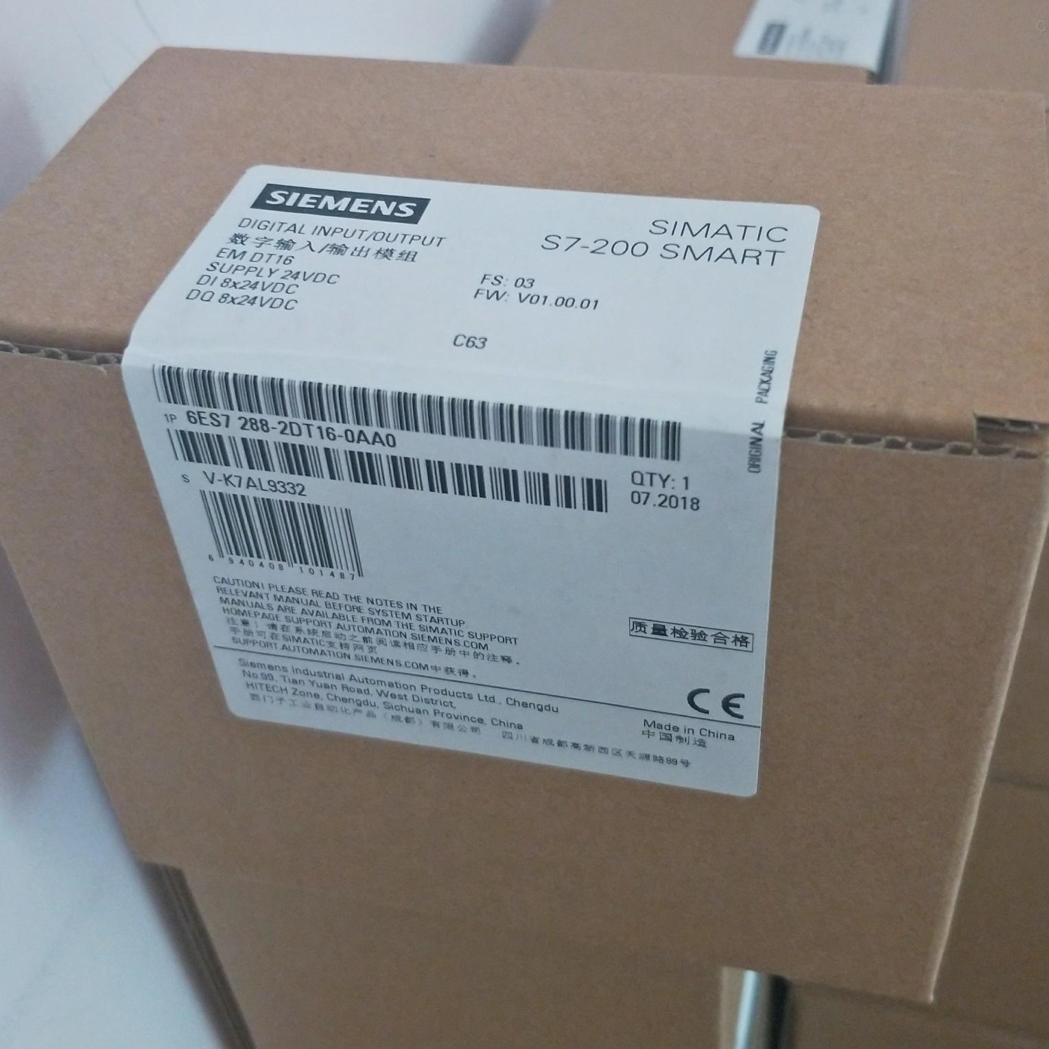 盘锦西门子S7-200 SMART模块代理商