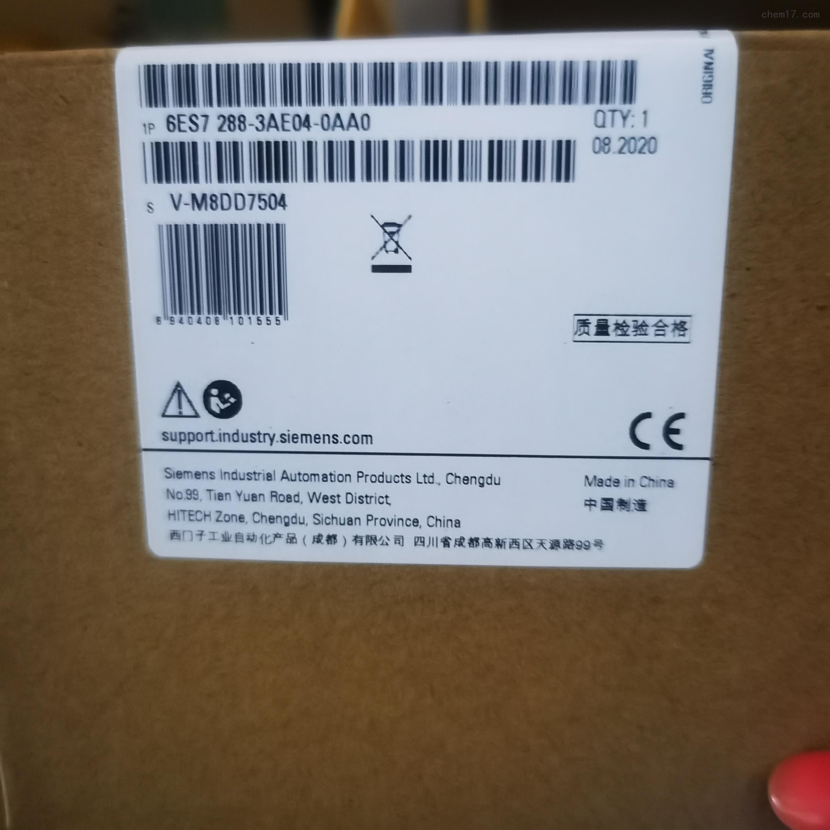 葫芦岛西门子S7-200 SMART模块代理商