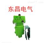 多级管式集电器