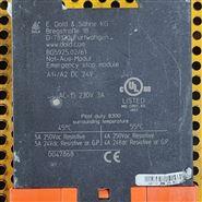 德国DOLD多德继电器全年畅销款现货