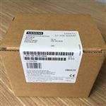 长治西门子S7-200 SMART模块代理商