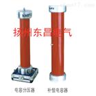 BCJX型调频联谐试验装置