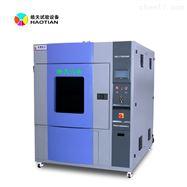 HT-QSUN-010非织造布日晒氙灯气候试验机