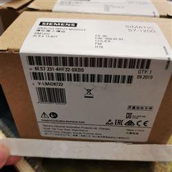 6ES7231-4HF32-0XB0三明西门子S7-1200PLC模块代理代理商