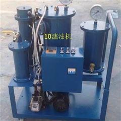 真空滤油机规格