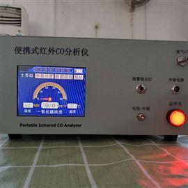 LB-3015A路博生产便携式红外线CO CO2气体分析仪