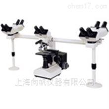 XSZ-N510系列多人观察 生物显微镜