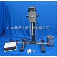 SDF400实验室分散砂磨机