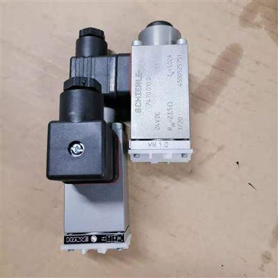 哈威电磁换向阀WH2R系列原装