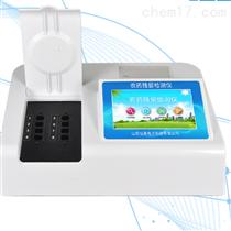 HM-NC08农药残留快速检测仪