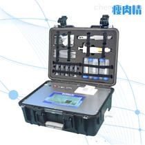 HM-SSJ瘦肉精检测仪
