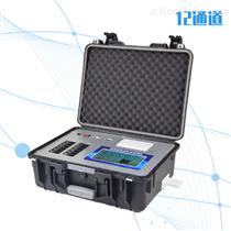 HM-SZ02便携式食品重金属检测仪