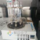 4/6位水质硫化物吹扫仪氮气流量单独控制