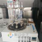 水质硫化物酸化吹气仪询恒温水浴蒸馏仪