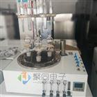 全自动水质硫化物吹气仪水质酸化预处理装置