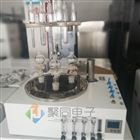 酸化吹氣儀4位 恒溫水浴水質硫化物測定儀