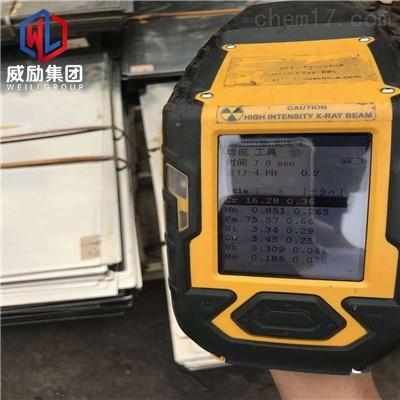 丹东X20CrMoWV12-1精密材料