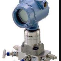 3051型压力变送器
