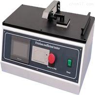 LT-09纸张摩擦系数测试仪