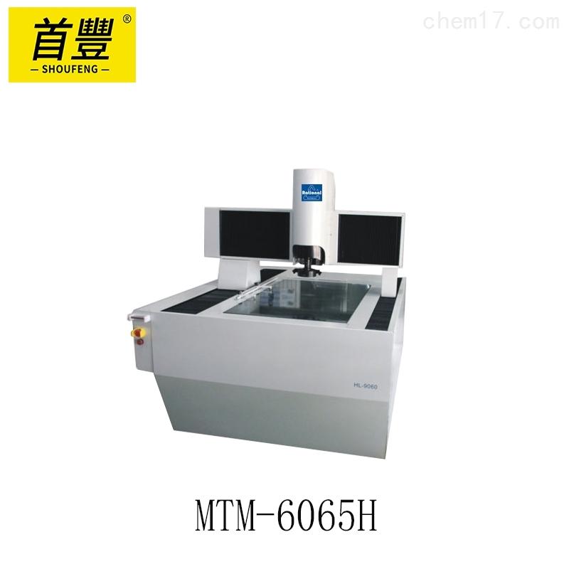 萬濠 金相工具顯微鏡 MTM-6065H