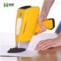 HM-GP800手持式土壤重金属分析仪