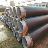 DN500钢套钢架空式防腐蒸汽保温管加工商