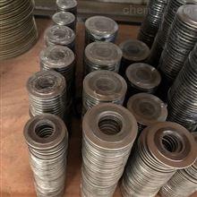 DN1000耐高温金属缠绕垫厂家生产