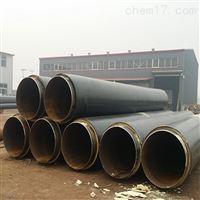 529*8钢套钢直埋式架空蒸汽保温管供货商