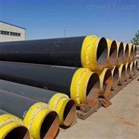 DN300聚氨酯地埋式热水发泡保温管批发价