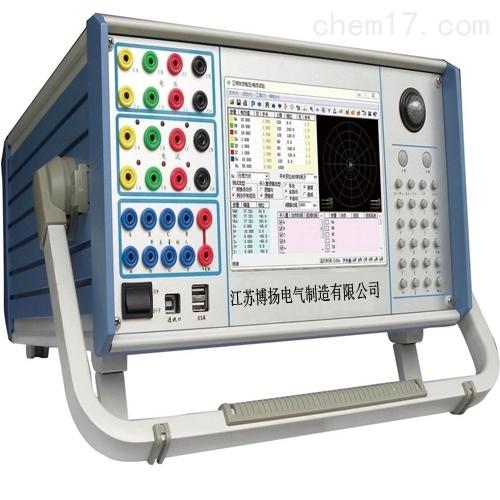 厂家推荐继电保护测试仪现货