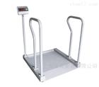 带打印功能透析体重电子秤厂家