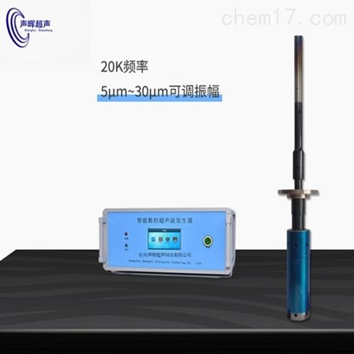 超声波晶粒细化金属结晶凝固处理设备