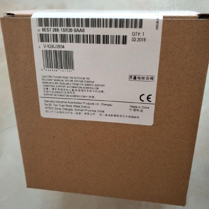长沙西门子S7-200 SMART模块代理商